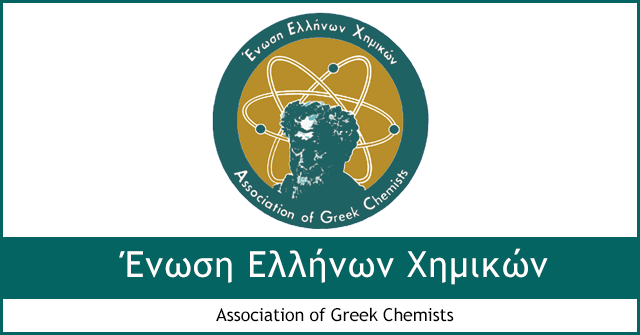 Αποτέλεσμα εικόνας για διαγωνισμοσ χημειασ 2018